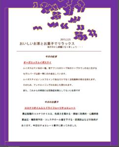 peti_jp