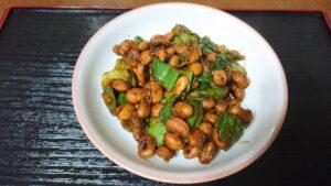 2016.1節分豆の味噌炒め