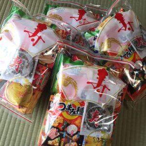 2017.4.1ゆかり前撮り (28)